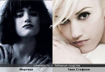 Мартика (Martika) и Гвен Стефани (Gwen Stefani)