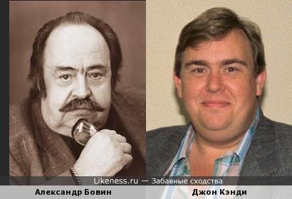 Александр Бовин и Джон Кэнди (John Candy)