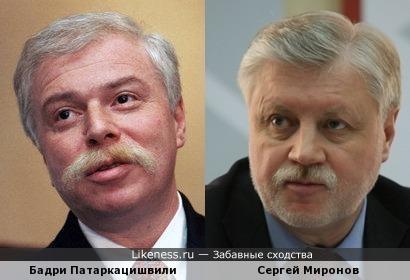 Бадри Патаркацишвили и Сергей Миронов