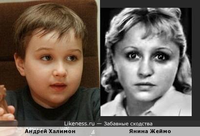 Андрей Халимон (фильм Коля, Чехия, 1996) и Янина Жеймо