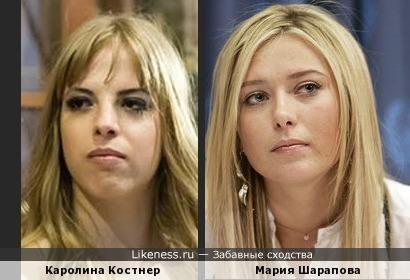 Каролина Костнер (Carolina Kostner) и Мария Шарапова