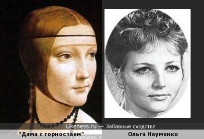 "Портрет Леонардо да Винчи ""Дама с горностаем"" и Ольга Науменко"