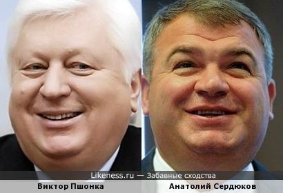 Виктор Пшонка и Анатолий Сердюков