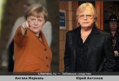 Ангела Меркель (Angela Merkel) и Юрий Антонов