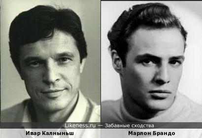 Ивар Калныньш (Ivars Kalnins) и Марлон Брандо (Marlon Brando)