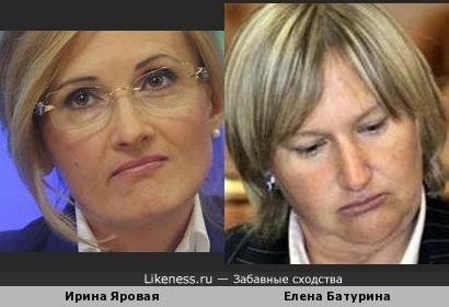 Ирина Яровая и Елена Батурина