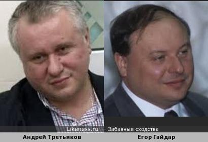 Андрей Третьяков (Дебошир) и Егор Гайдар