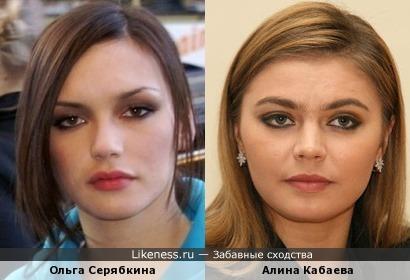 Ольга Серябкина и Алина Кабаева