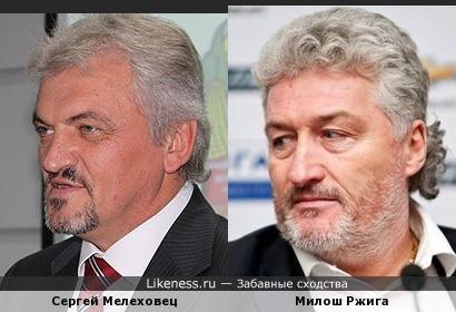 Сергей Мелеховец и Милош Ржига