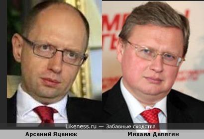 Арсений Яценюк и Михаил Делягин