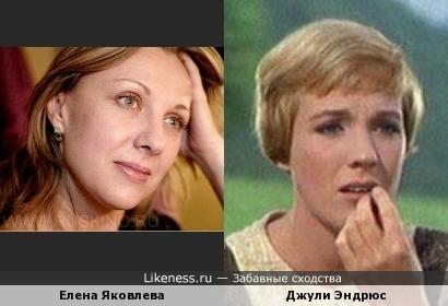Елена Яковлева и Джули Эндрюс (Julie Andrews)
