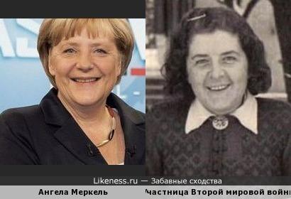 Ангела Меркель и участница Второй мировой войны