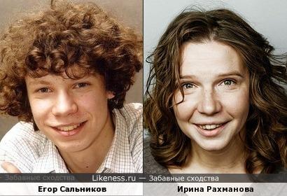 Егор Сальников и Ирина Рахманова