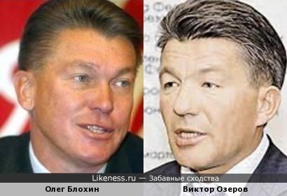 Олег Блохин и Виктор Озеров