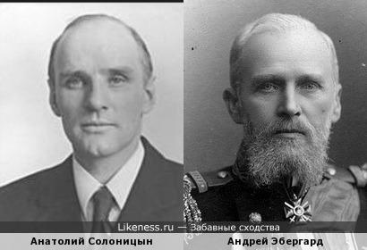 Анатолий Солоницын и Андрей Эбергард