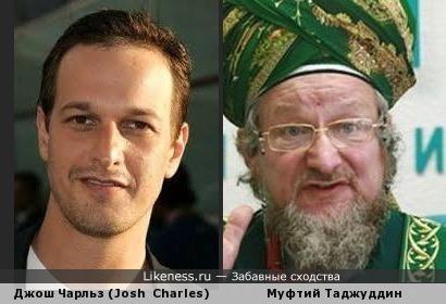 Джош Чарльз (Josh Charles) и Муфтий Таджуддин
