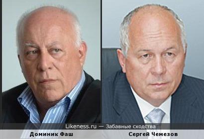 Доминик Фаш (Dominique Fache) и Сергей Чемезов