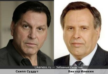 Скипп Суддут (Skipp Sudduth) и Виктор Илюхин