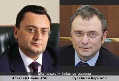 Алексей Семин ASG и Сулейман Керимов