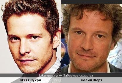Мэтт Зукри (Matt Czuchry) и Колин Ферт (Colin Firth)