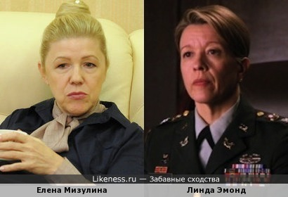 Елена Мизулина и Линда Эмонд (Linda Emond)