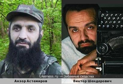 Анзор Астемиров и Виктор Шендерович