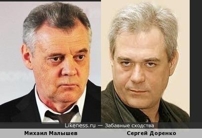 Михаил Малышев и Сергей Доренко
