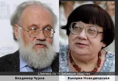 Владимир Чуров и Валерия Новодворская