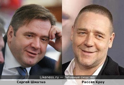 Сергей Шматко и Рассел Кроу (Russell Crowe)