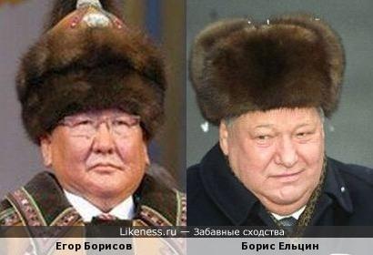 Егор Борисов и Борис Ельцин