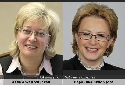 Алла Архангельская (Росатом) и Вероника Скворцова (Минздрав)