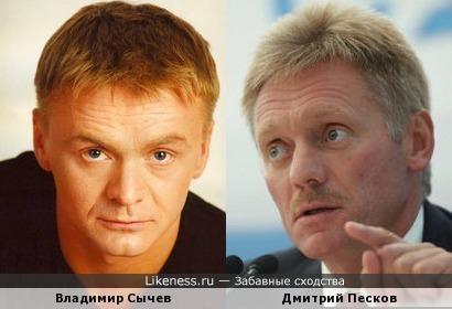 Владимир Сычев и Дмитрий Песков