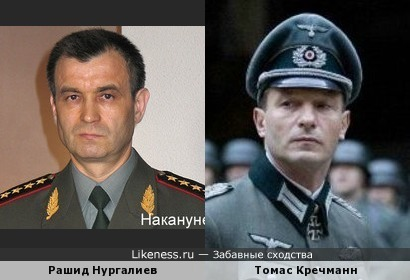 Рашид Нургалиев и Томас Кречманн (Thomas Kretschmann)
