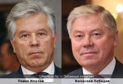 Павел Ипатов и Вячеслав Лебедев