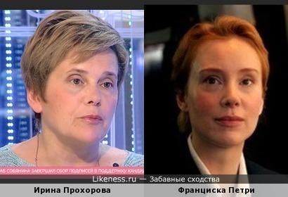 Ирина Прохорова и Франциска Петри (Franziska Petri)
