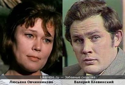 Люсьена Овчинникова и Валерий Хлевинский