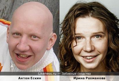 Антон Ескин и Ирина Рахманова