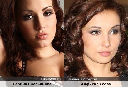 Сабина Емельянова (Sabine Jemeljanova) и Анфиса Чехова