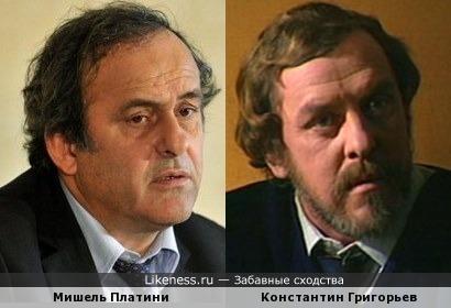 Мишель Платини (Michel Francois) и Константин Григорьев