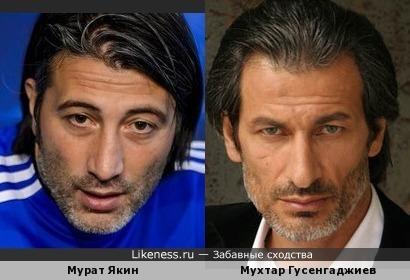 Мурат Якин и Мухтар Гусенгаджиев
