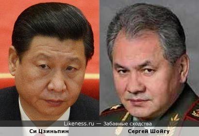 Си Цзиньпин и Сергей Шойгу