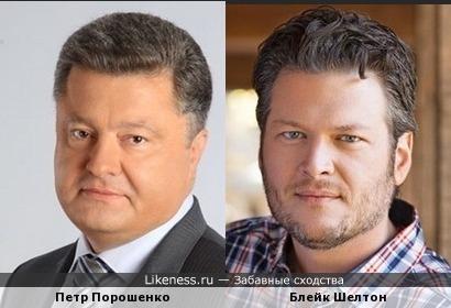 Петр Порошенко и Блейк Шелтон (Blake Shelton)
