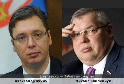 Александр Вучич и Михаил Слипенчук