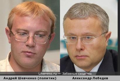 Андрей Шевченко (политик) и Александр Лебедев
