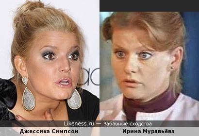 Джессика Симпсон (Jessica Simpson) и Ирина Муравьёва