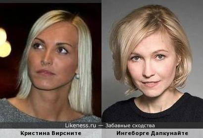 Кристина Вирсните (Kristīne Virsnīte) и Ингеборге Дапкунайте (Ingeborga Dapkūnaitė)
