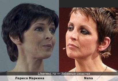Лариса Маркина и Nena