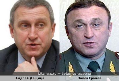 Андрей Дещица и Павел Грачев