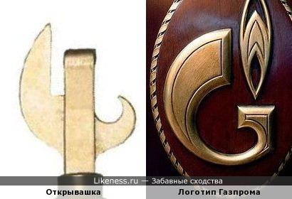 Открывашка и логотип Газпрома