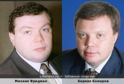 Михаил Фридман (Альфа-Групп) и Кирилл Комаров (Росатом)
